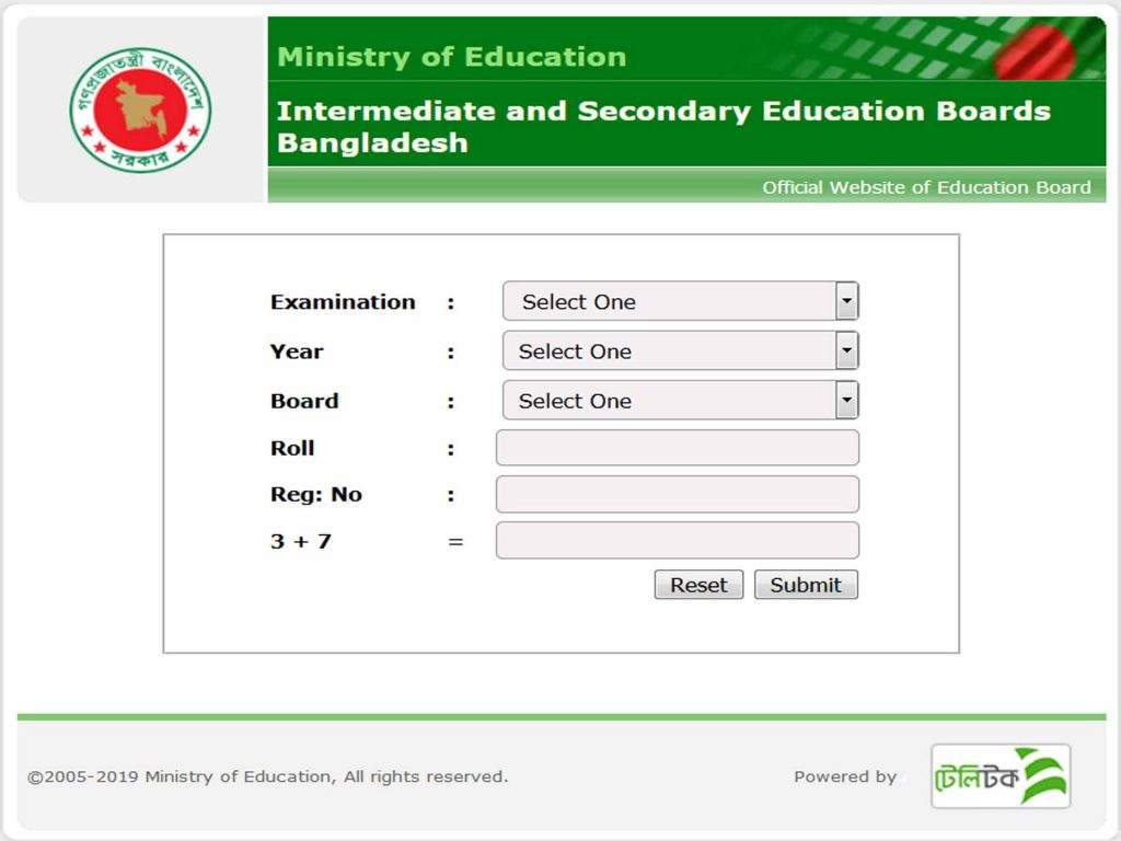 HSC result information img
