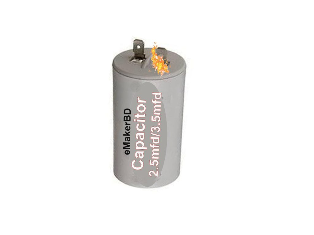 সিলিং ফ্যানের সমস্যা ceiling fan capacitor jpg