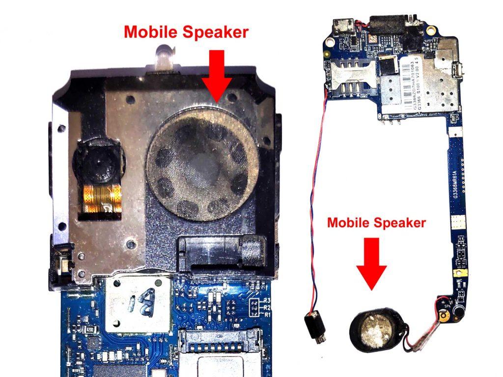 Mobile Speaker স্পিকারের সমস্যা