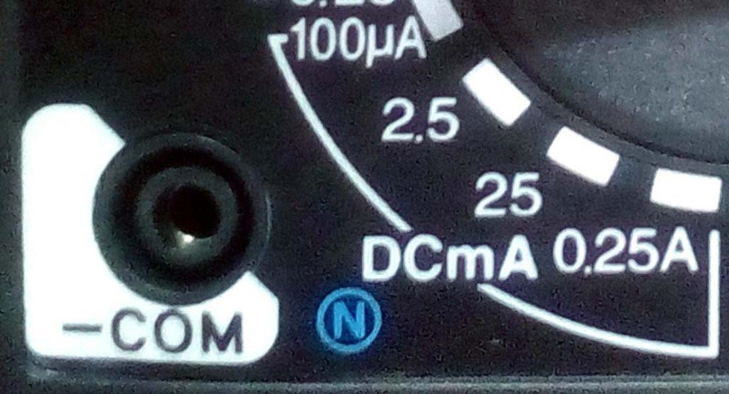 Multimiter Adjusts DC Amp Section মাল্টিমিটার ব্যবহার