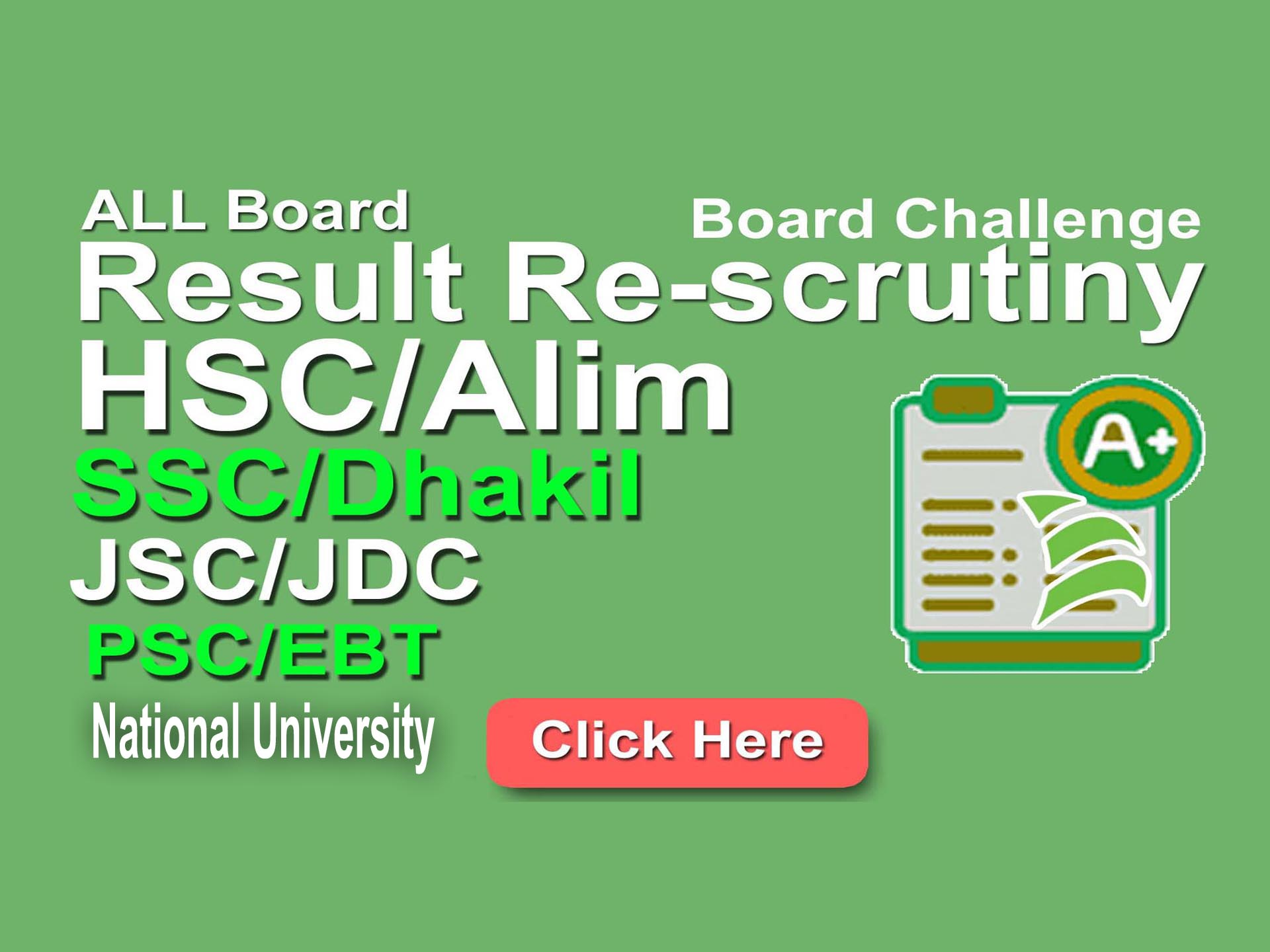 result-rescrutiny-system