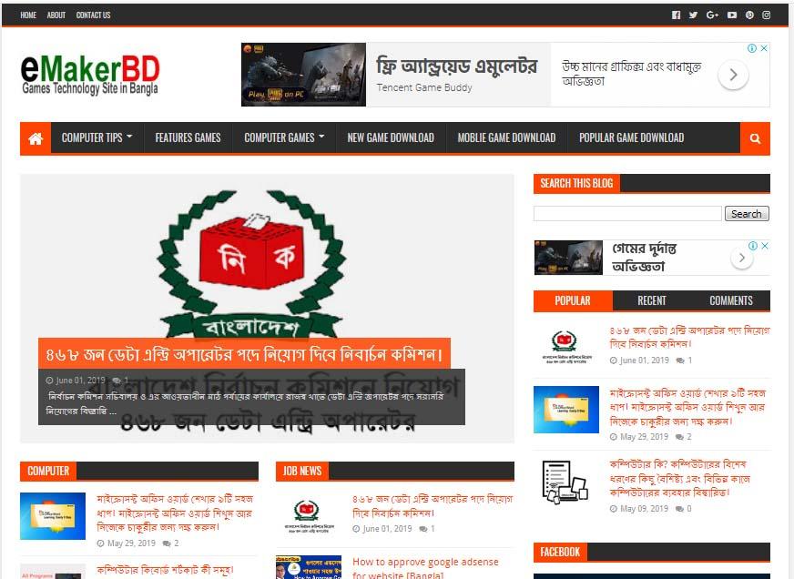 Complete full Website Demo interface কম খরচে ওয়েব সাইট তৈরি