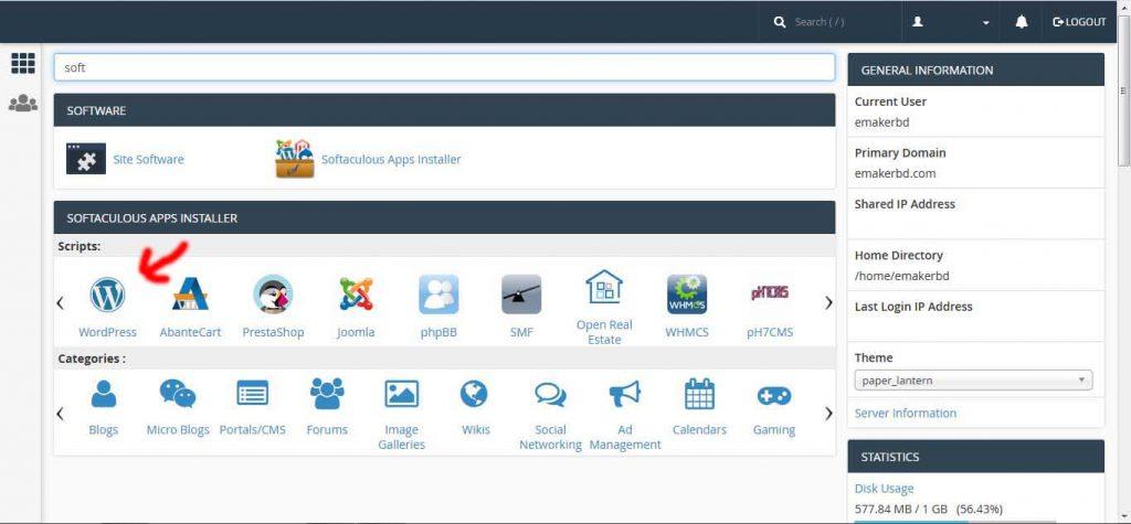কম খরচে ওয়েব সাইট তৈরি। Login cpanel InterfaceHow to Creating website at low price