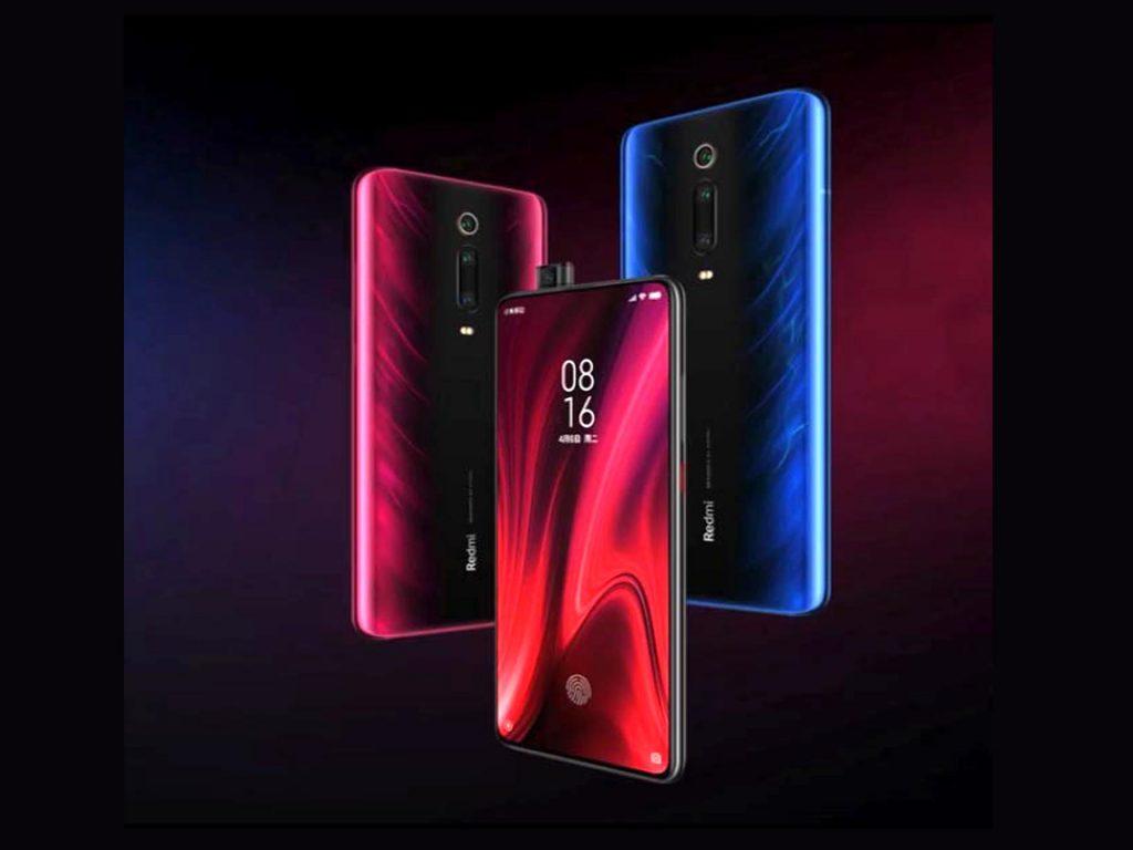 আসল শাওমি ফোন চেনার উপায় Xiaomi 3 Phone