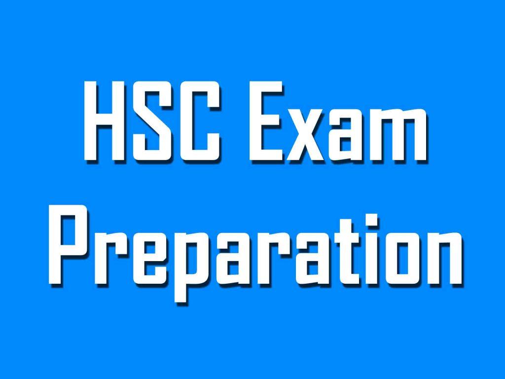 পরীক্ষায় ভালো করার উপায় hsc exam preparation