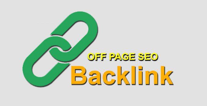 How to Creating backlink ব্যাকলিংক তৈরি করা